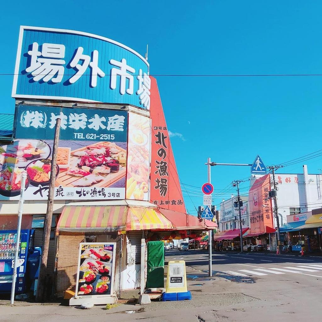 北海道旅行 札幌場外市場