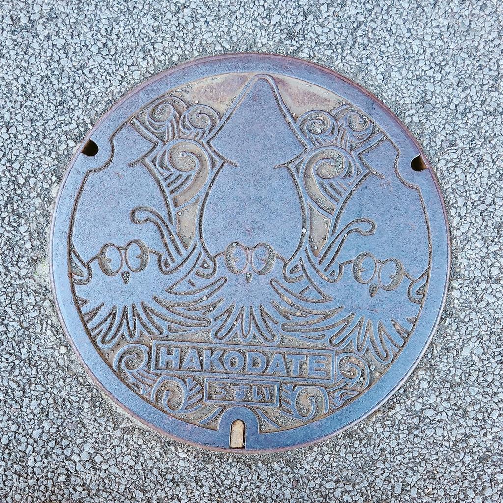北海道旅行 函館