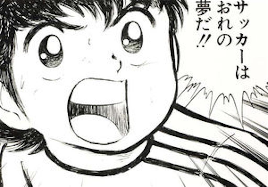 f:id:tsukataan:20170424005928j:image