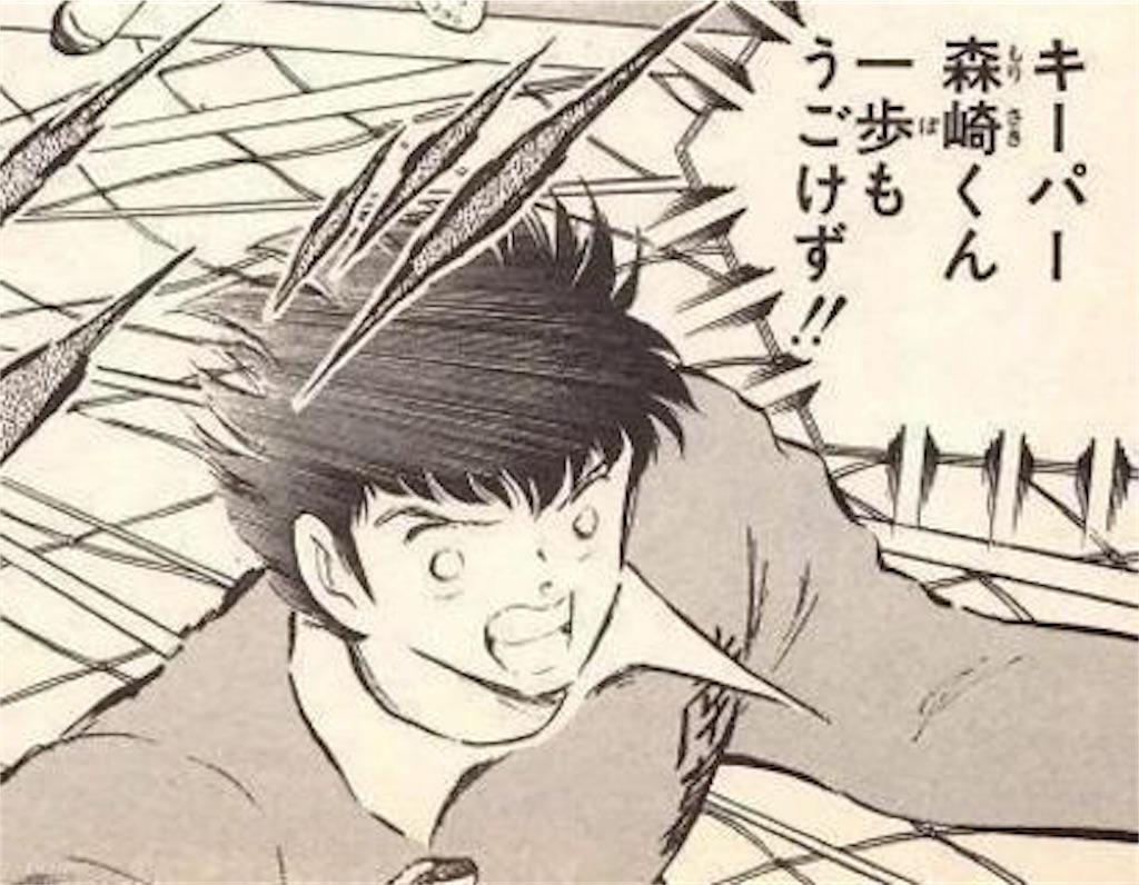 f:id:tsukataan:20170424014630j:image