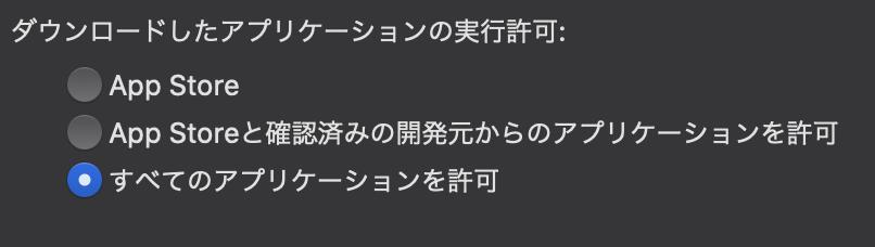 f:id:tsukatoh:20191109185239p:plain