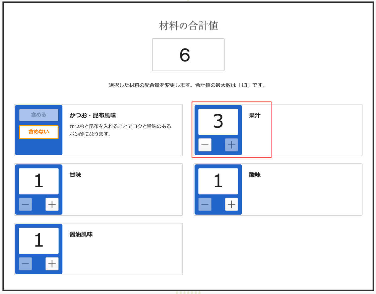 f:id:tsukatoh:20191223094322p:plain