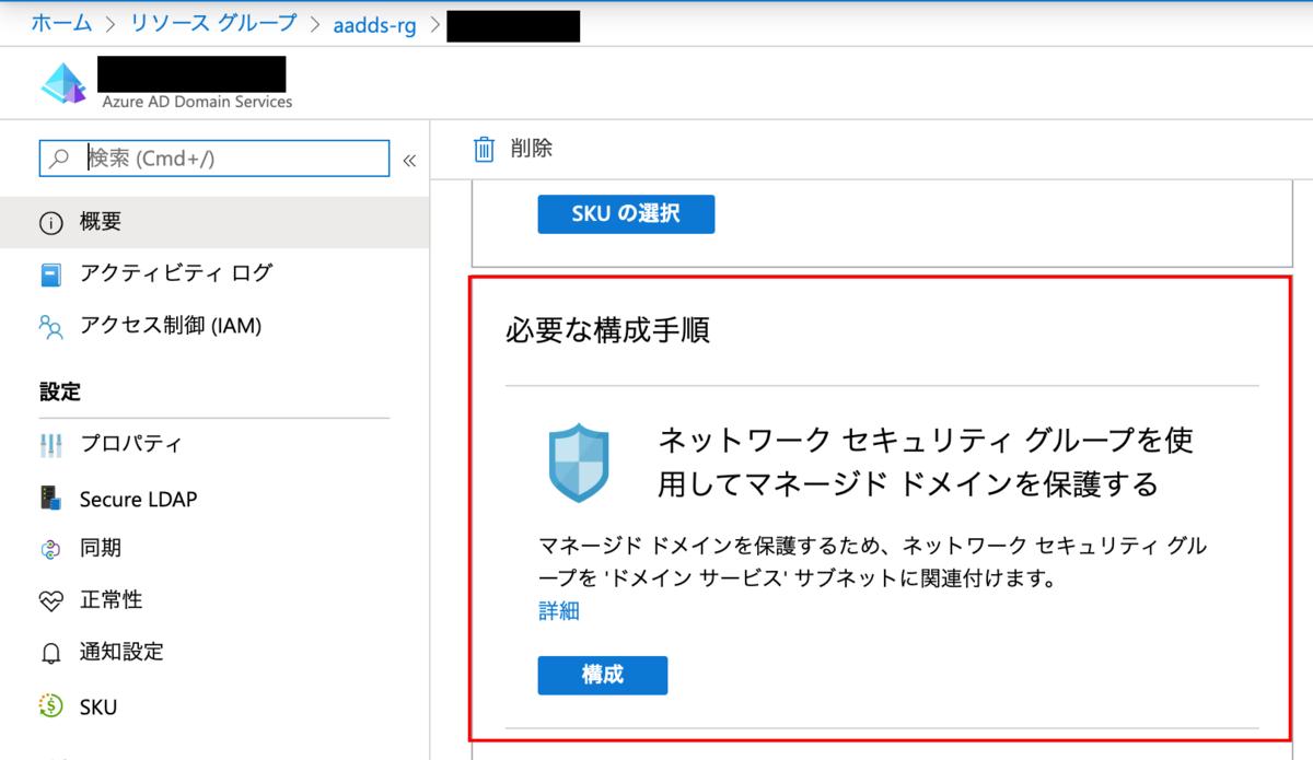 f:id:tsukatoh:20200427174421p:plain