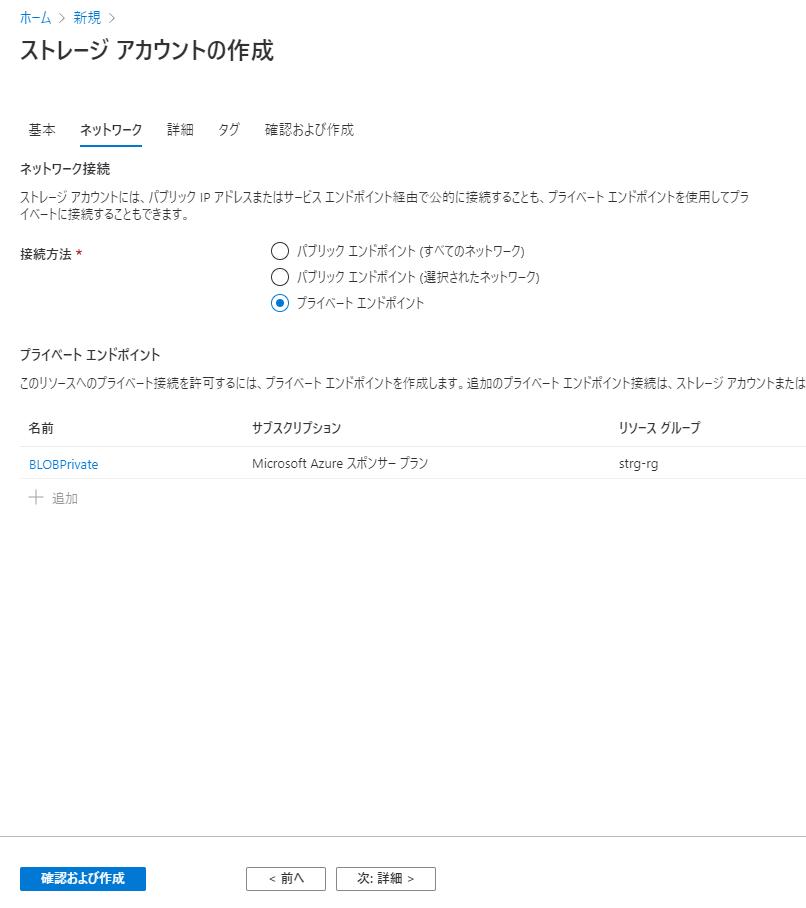 f:id:tsukatoh:20200605100632p:plain