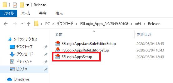 f:id:tsukatoh:20200605101303p:plain