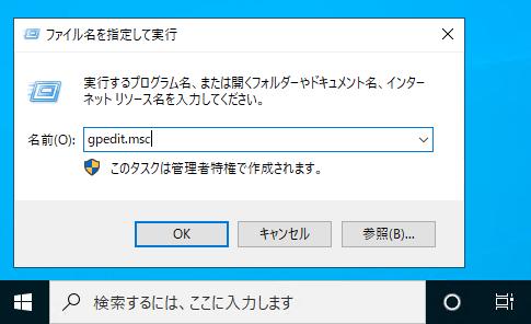 f:id:tsukatoh:20200605101734p:plain