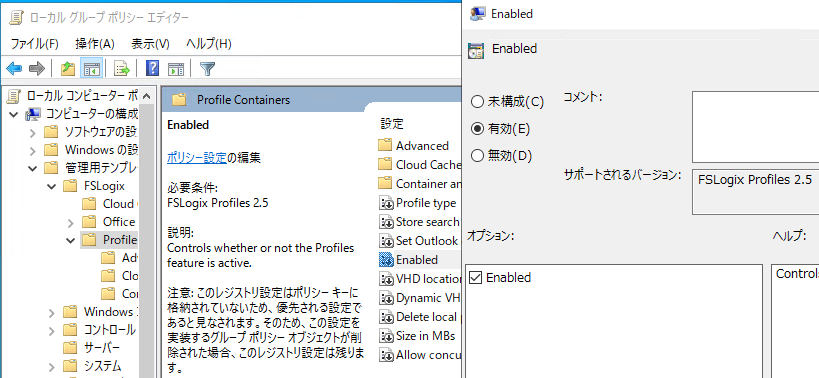 f:id:tsukatoh:20200605102751p:plain