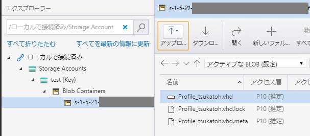 f:id:tsukatoh:20200605103235p:plain