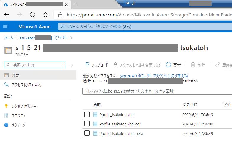 f:id:tsukatoh:20200605103246p:plain