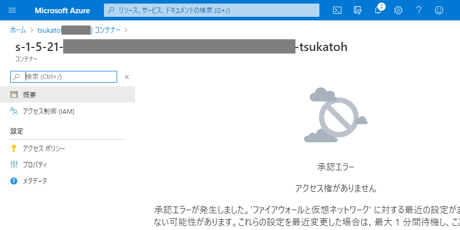 f:id:tsukatoh:20200605103300p:plain
