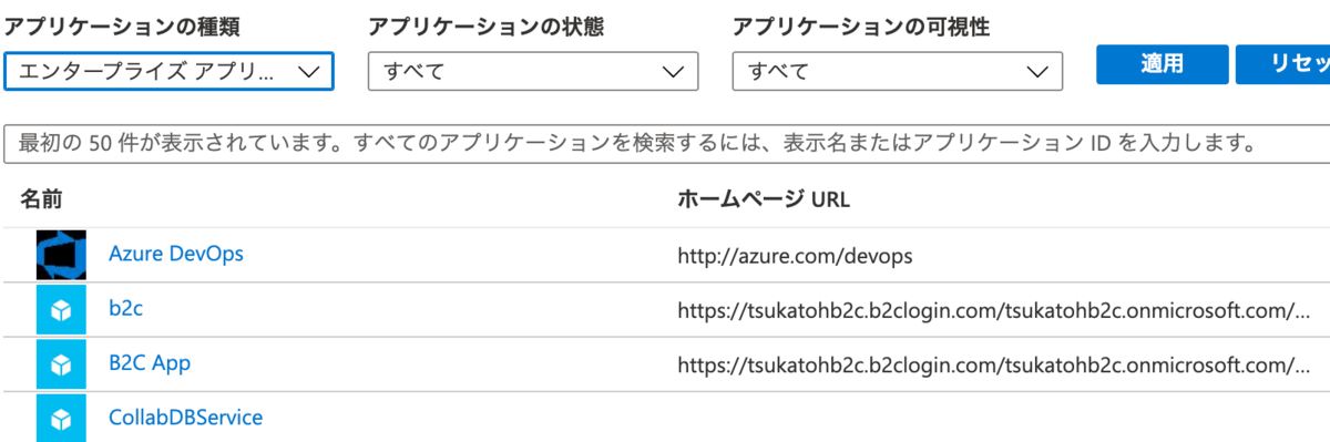 f:id:tsukatoh:20200709014922p:plain