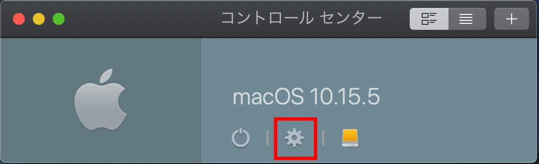 f:id:tsukatoh:20200721151014p:plain