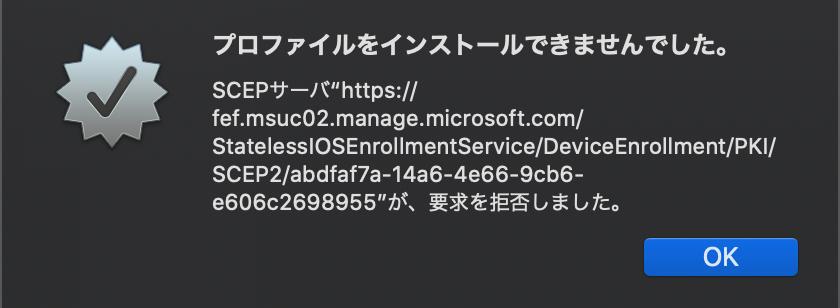 f:id:tsukatoh:20200721151747p:plain