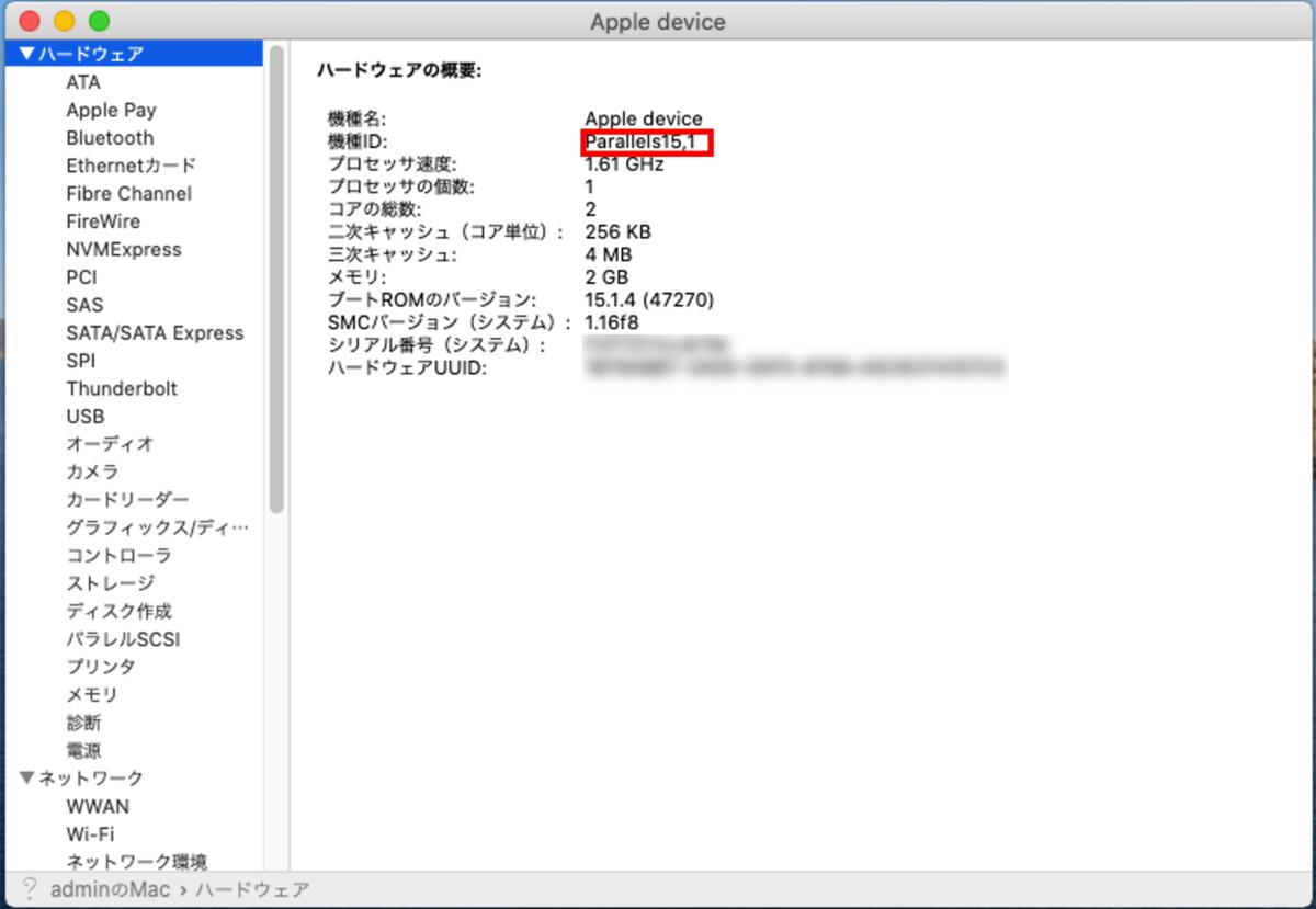 f:id:tsukatoh:20200721152220p:plain