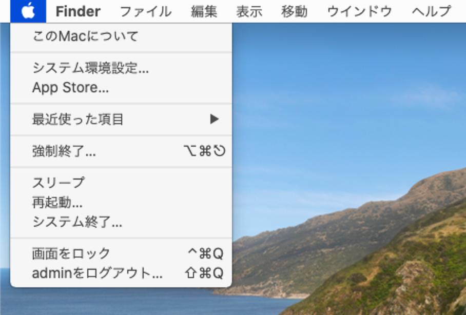 f:id:tsukatoh:20200721152530p:plain