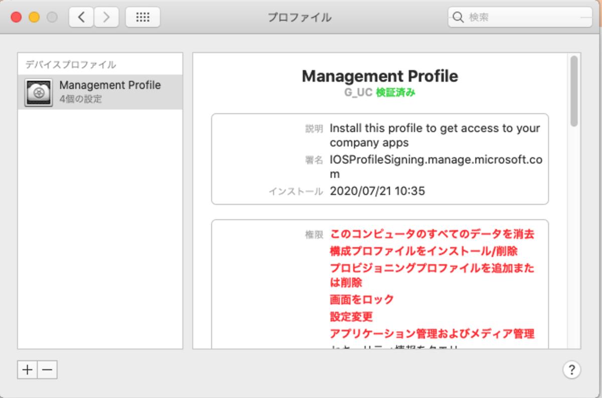 f:id:tsukatoh:20200721153006p:plain