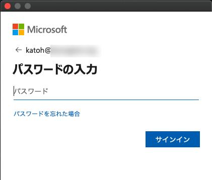 f:id:tsukatoh:20200818182357p:plain