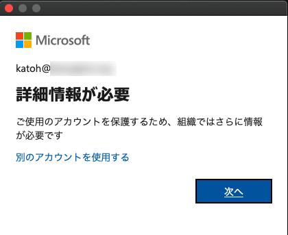 f:id:tsukatoh:20200818182439p:plain