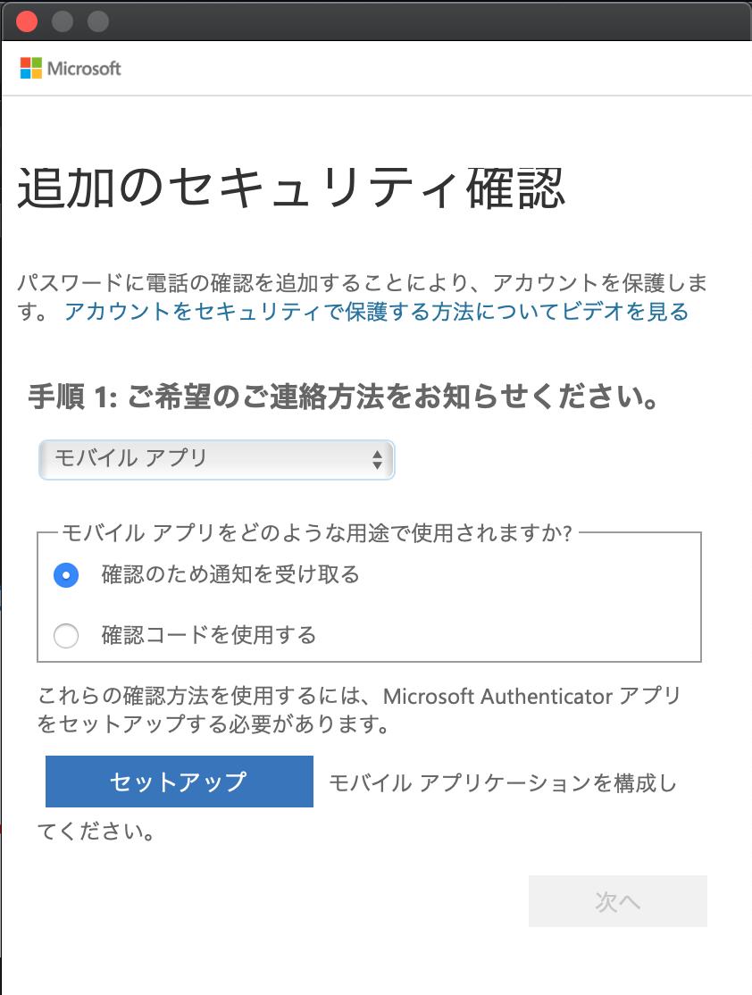 f:id:tsukatoh:20200818182506p:plain