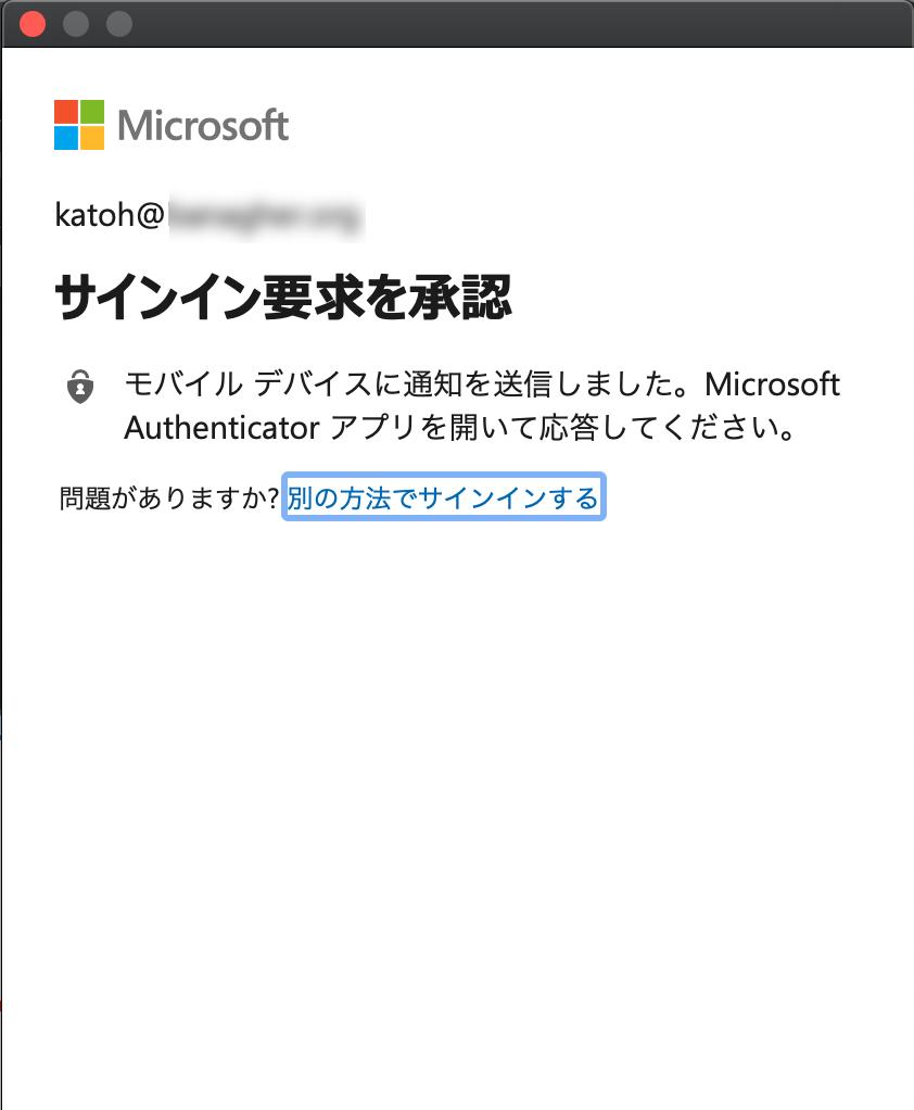 f:id:tsukatoh:20200818182700p:plain