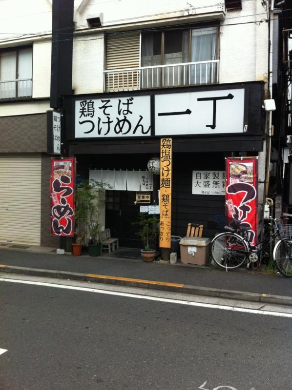 f:id:tsukemen0:20150514023904j:plain
