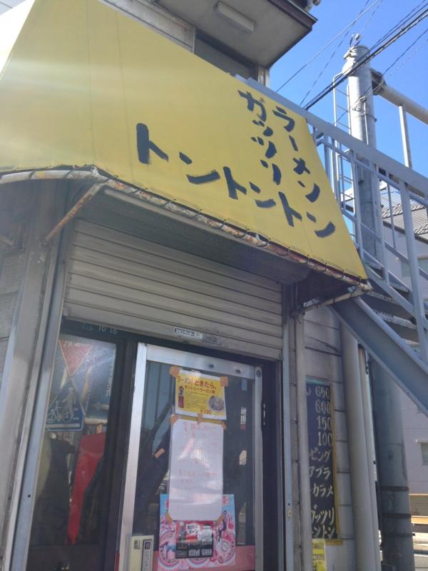f:id:tsukemen0:20150521010504j:plain