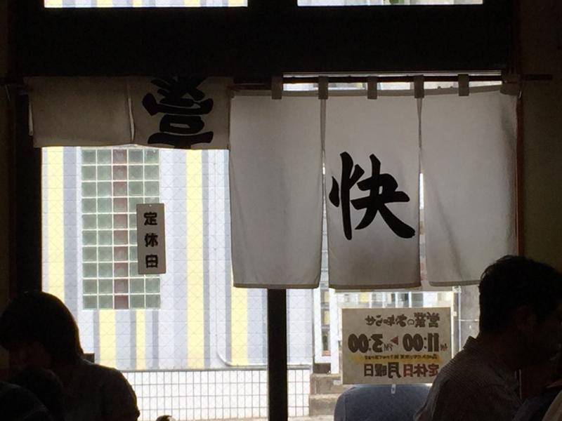 f:id:tsukemen0:20150617032341j:plain