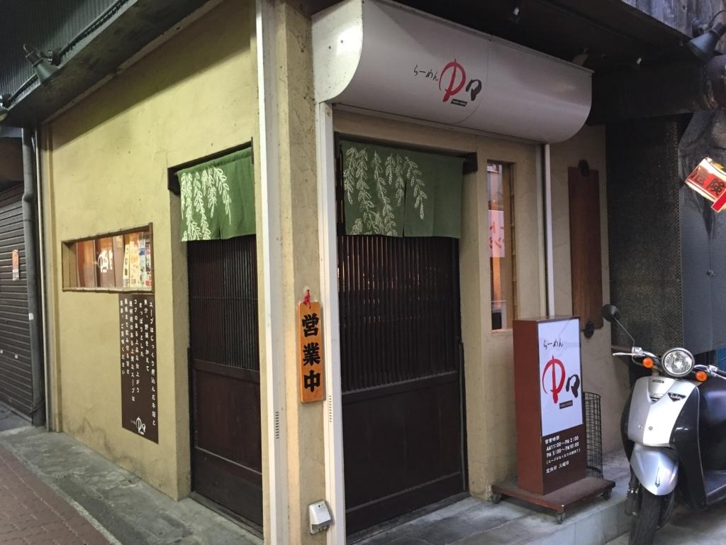 f:id:tsukemen0:20170715102249j:plain