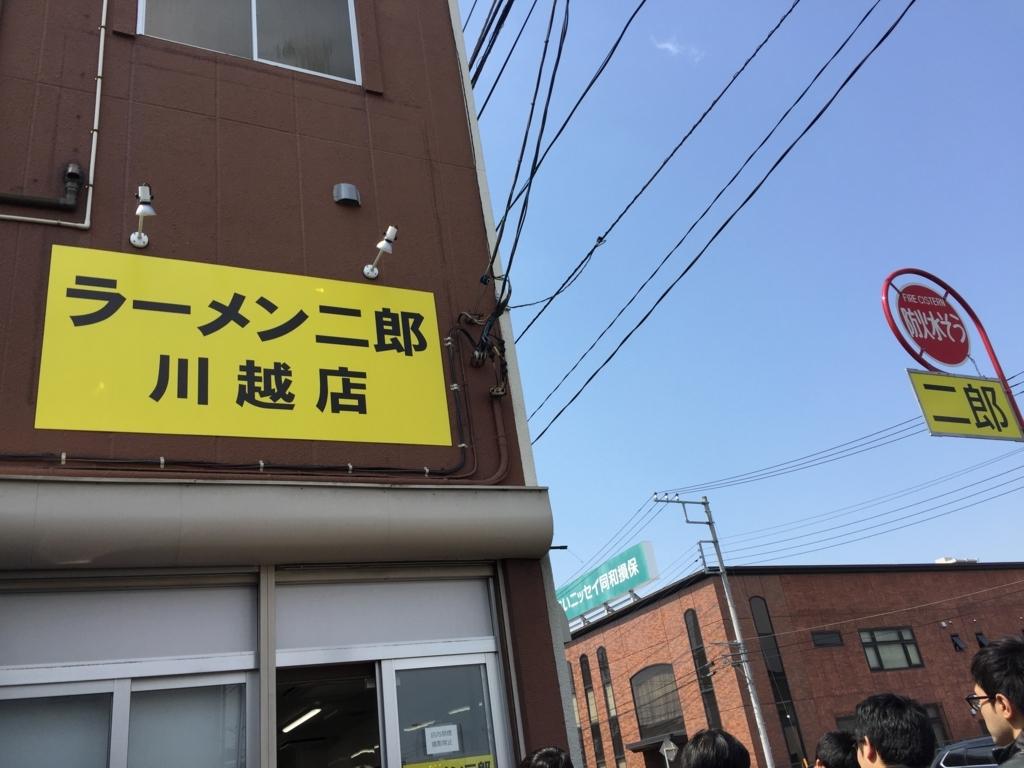 f:id:tsukemen0:20170718231802j:plain