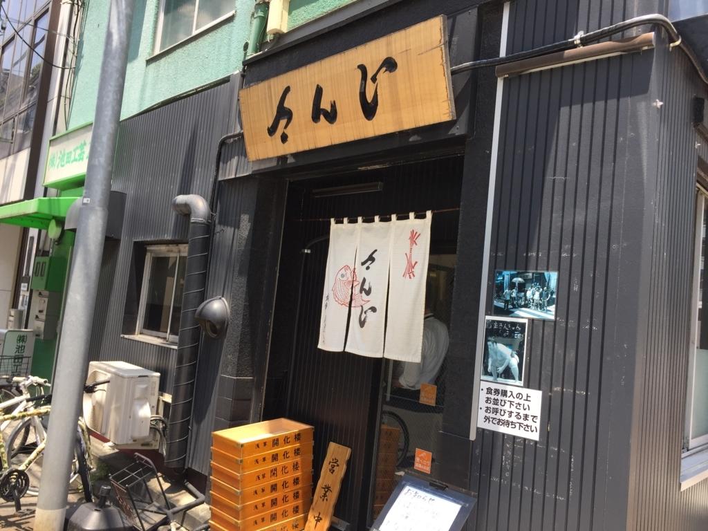 f:id:tsukemen0:20170720010409j:plain