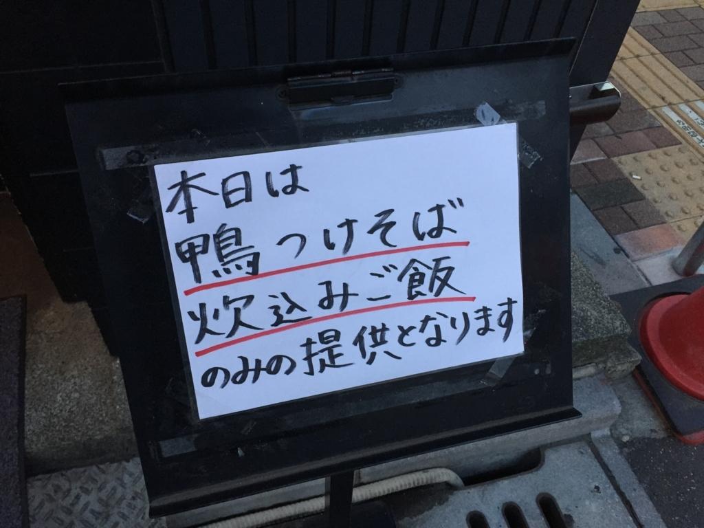 f:id:tsukemen0:20170720010830j:plain