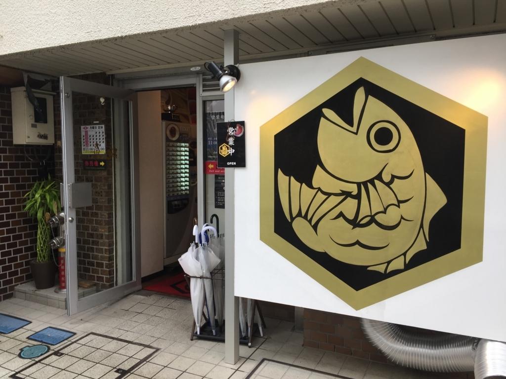 f:id:tsukemen0:20170721003355j:plain