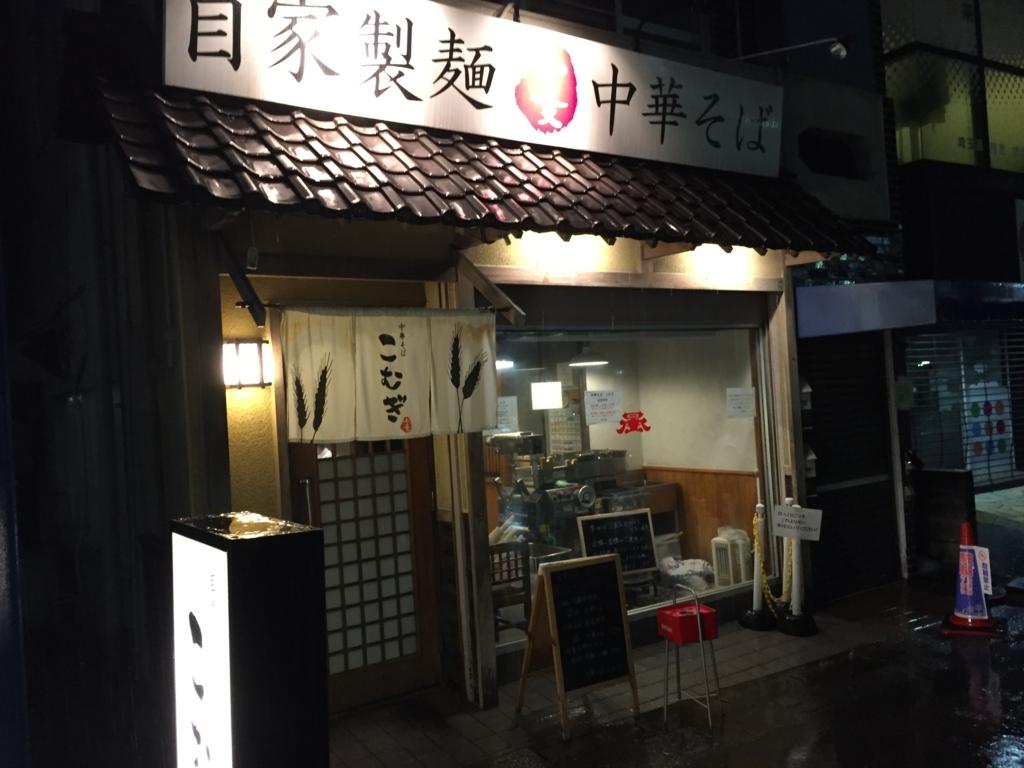 f:id:tsukemen0:20170721004452j:plain