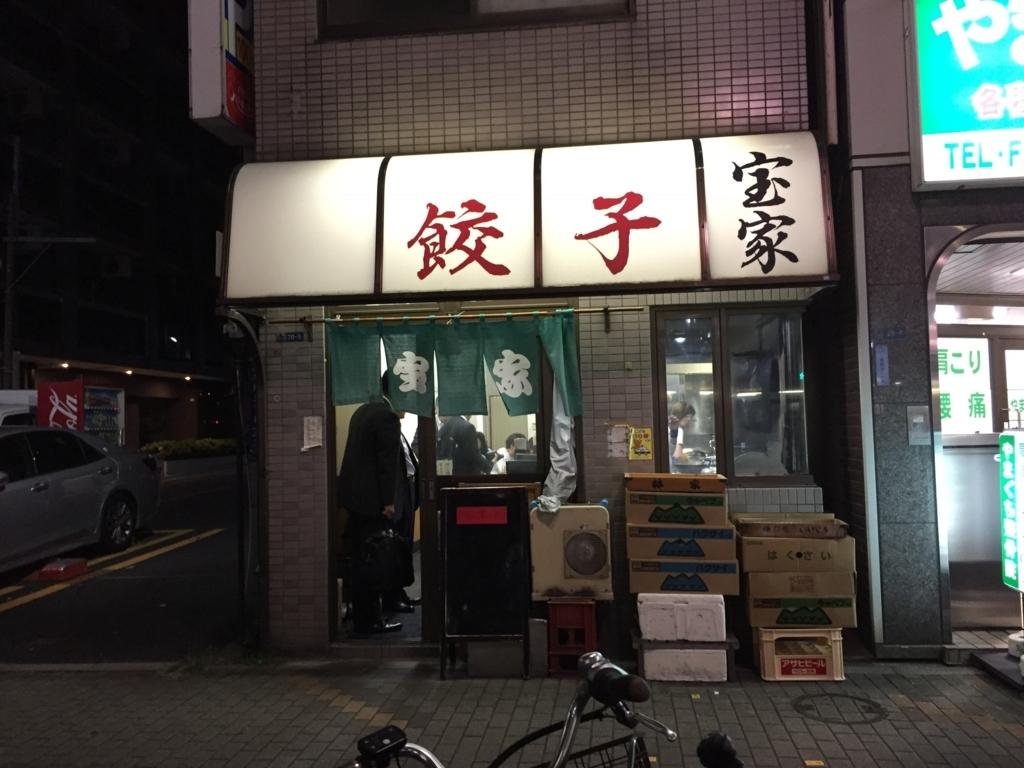 f:id:tsukemen0:20171111121835j:plain
