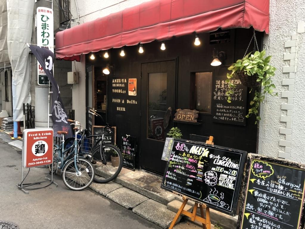 f:id:tsukemen0:20171209164957j:plain