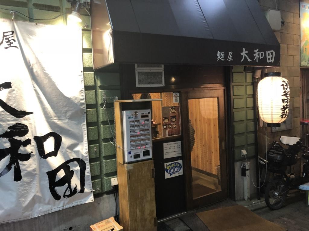 f:id:tsukemen0:20171209165205j:plain