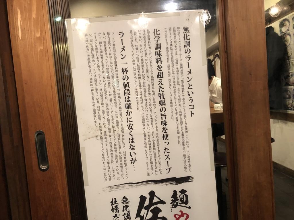 f:id:tsukemen0:20171209165452j:plain