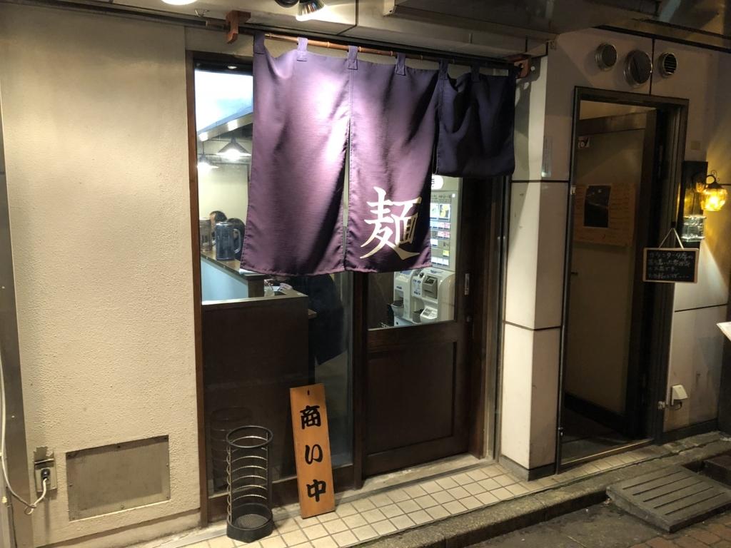 f:id:tsukemen0:20171230113721j:plain