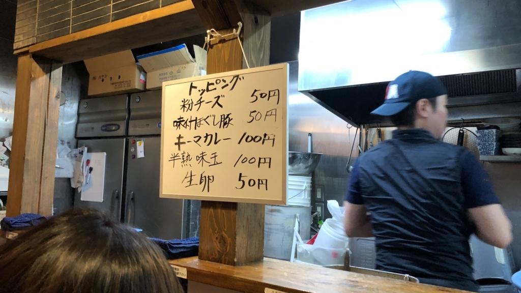 f:id:tsukemen0:20180205003021j:plain
