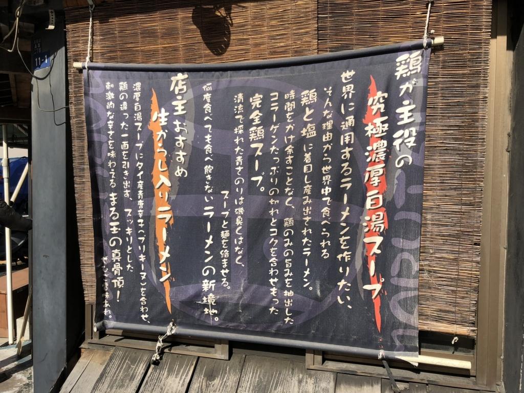 f:id:tsukemen0:20180205003202j:plain