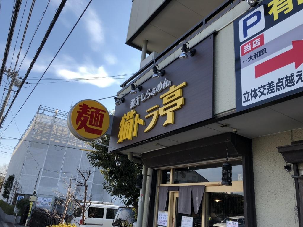 f:id:tsukemen0:20180211094034j:plain