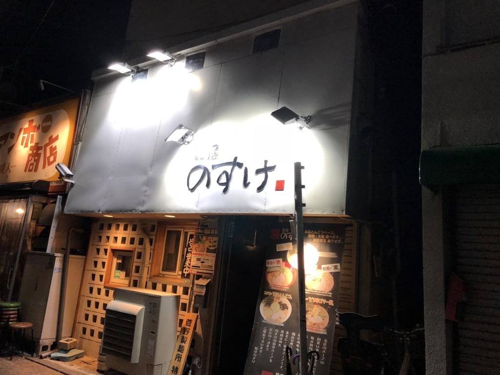 f:id:tsukemen0:20180214022023j:plain