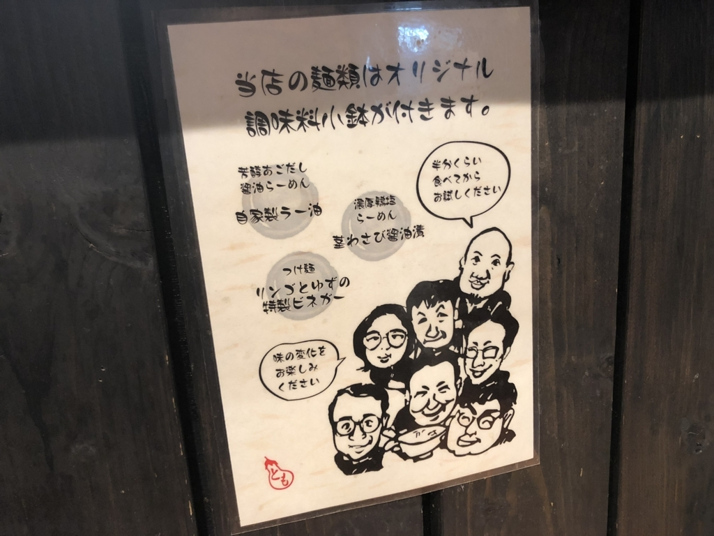 f:id:tsukemen0:20180317230702j:plain