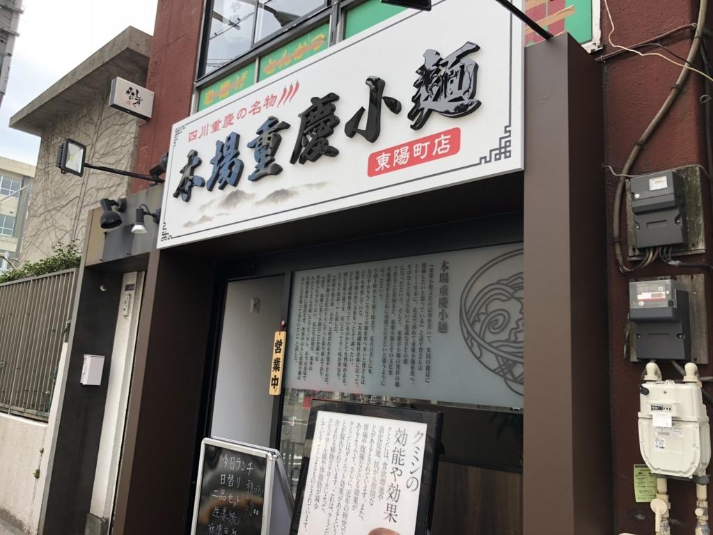 f:id:tsukemen0:20180327010519j:plain