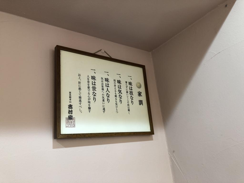 f:id:tsukemen0:20180505235813j:plain