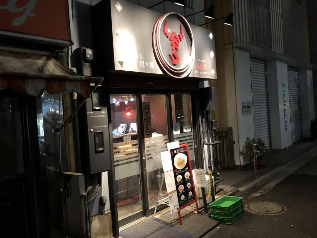 f:id:tsukemen0:20180512202811j:plain