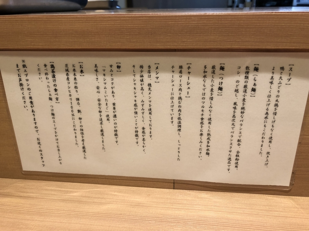 https://cdn-ak.f.st-hatena.com/images/fotolife/t/tsukemen0/20180617/20180617135903.jpg