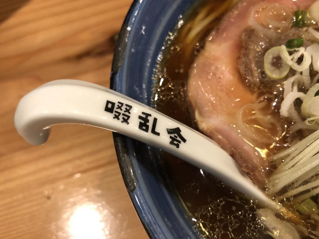 f:id:tsukemen0:20180722234558j:plain