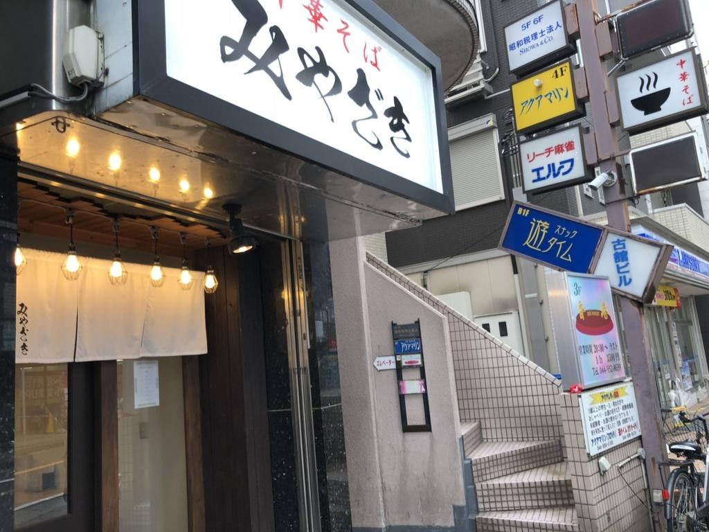 f:id:tsukemen0:20180729000324j:plain