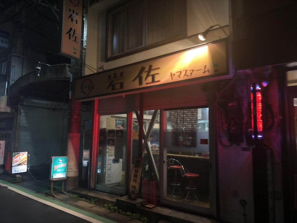 f:id:tsukemen0:20180929202159j:plain